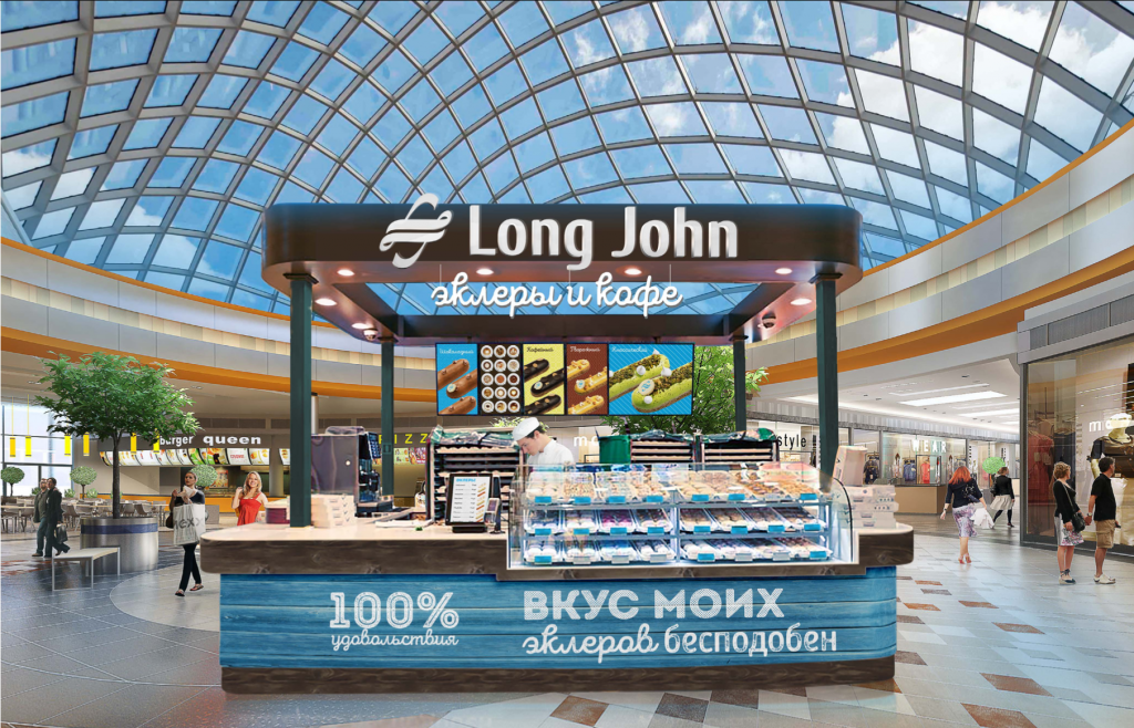long-john-cafe-design-brandlab.png